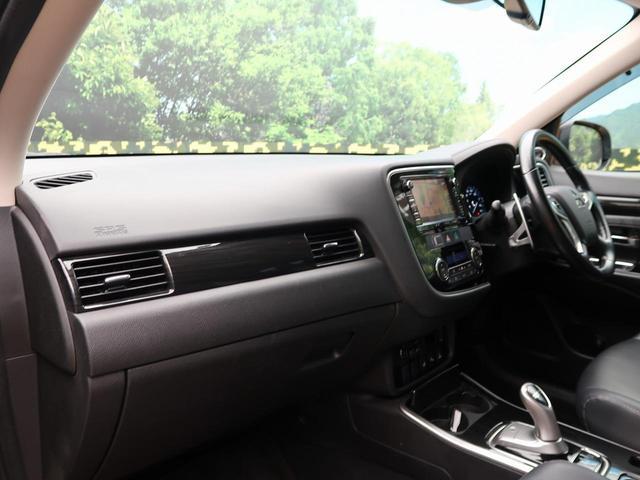 Gプレミアムパッケージ 禁煙車 衝突軽減装置 レーダークルーズコントロール 電動リアゲート シートヒーター レーンアシスト クリアランスソナー LEDヘッドライト 純正18インチAW ETC 横滑り防止装置(28枚目)