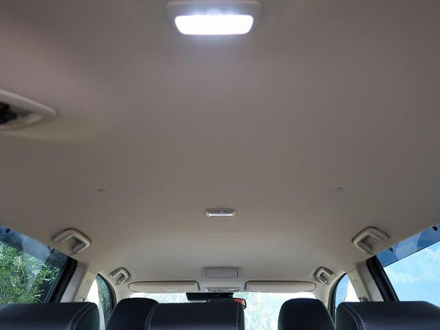 Gプレミアムパッケージ 禁煙車 衝突軽減装置 レーダークルーズコントロール 電動リアゲート シートヒーター レーンアシスト クリアランスソナー LEDヘッドライト 純正18インチAW ETC 横滑り防止装置(37枚目)
