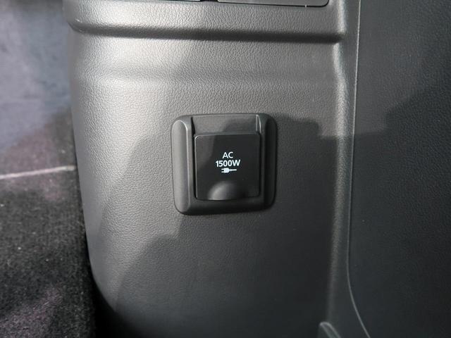 Gプレミアムパッケージ 禁煙車 衝突軽減装置 レーダークルーズコントロール 電動リアゲート シートヒーター レーンアシスト クリアランスソナー LEDヘッドライト 純正18インチAW ETC 横滑り防止装置(38枚目)