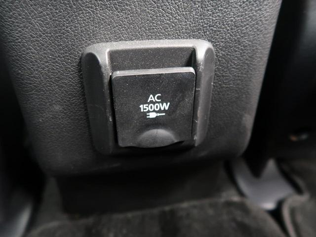 Gプレミアムパッケージ 禁煙車 衝突軽減装置 レーダークルーズコントロール 電動リアゲート シートヒーター レーンアシスト クリアランスソナー LEDヘッドライト 純正18インチAW ETC 横滑り防止装置(43枚目)