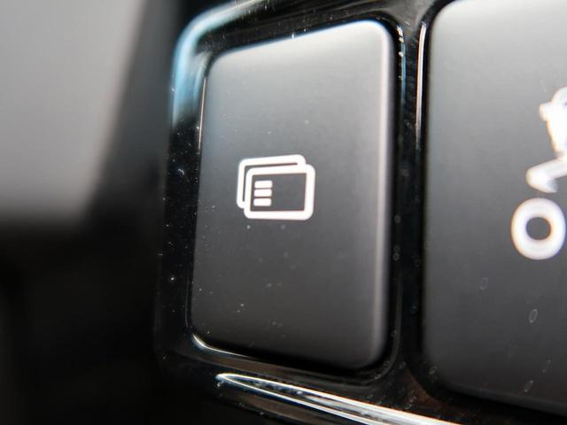 Gプレミアムパッケージ 禁煙車 衝突軽減装置 レーダークルーズコントロール 電動リアゲート シートヒーター レーンアシスト クリアランスソナー LEDヘッドライト 純正18インチAW ETC 横滑り防止装置(47枚目)