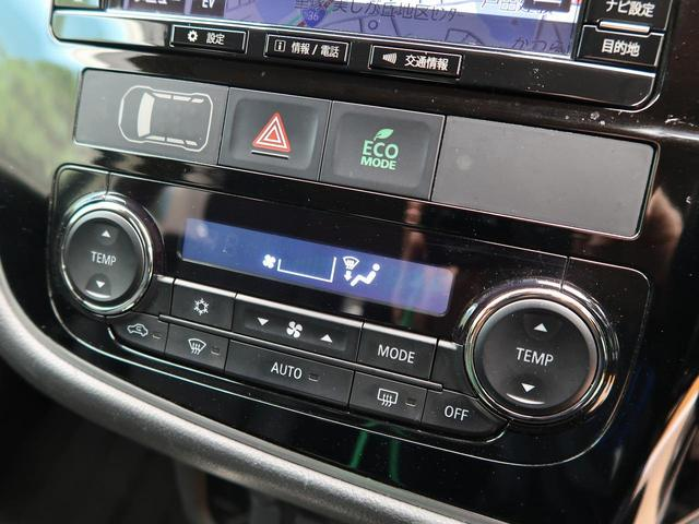 Gプレミアムパッケージ 禁煙車 衝突軽減装置 レーダークルーズコントロール 電動リアゲート シートヒーター レーンアシスト クリアランスソナー LEDヘッドライト 純正18インチAW ETC 横滑り防止装置(56枚目)