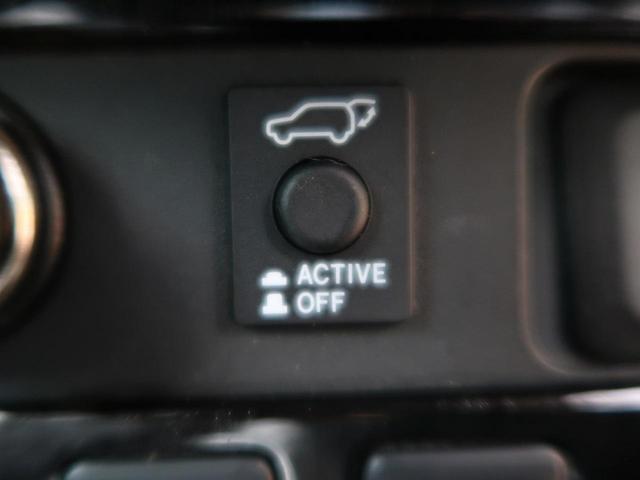 Gプレミアムパッケージ 禁煙車 衝突軽減装置 レーダークルーズコントロール 電動リアゲート シートヒーター レーンアシスト クリアランスソナー LEDヘッドライト 純正18インチAW ETC 横滑り防止装置(58枚目)
