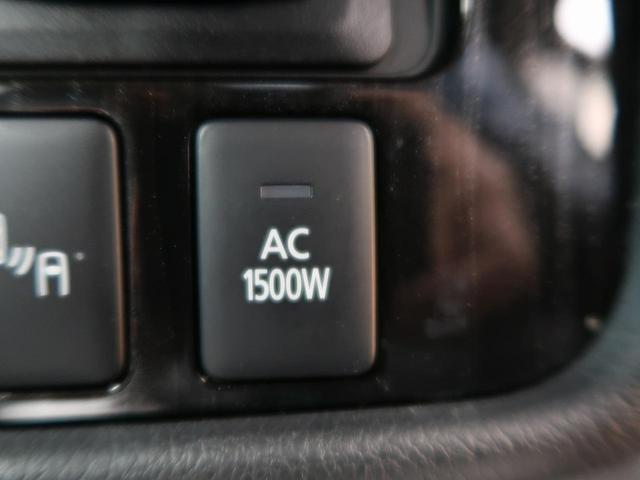 Gプレミアムパッケージ 禁煙車 衝突軽減装置 レーダークルーズコントロール 電動リアゲート シートヒーター レーンアシスト クリアランスソナー LEDヘッドライト 純正18インチAW ETC 横滑り防止装置(60枚目)