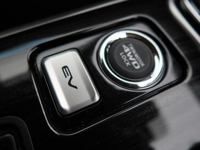 Gプレミアムパッケージ 禁煙車 衝突軽減装置 レーダークルーズコントロール 電動リアゲート シートヒーター レーンアシスト クリアランスソナー LEDヘッドライト 純正18インチAW ETC 横滑り防止装置(63枚目)