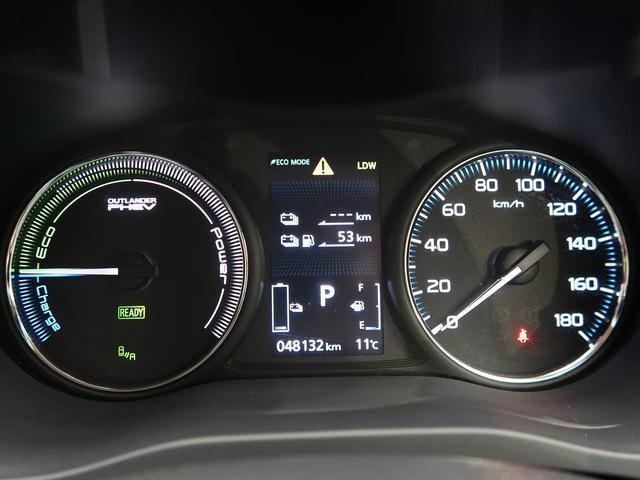Gプレミアムパッケージ 禁煙車 衝突軽減装置 レーダークルーズコントロール 電動リアゲート シートヒーター レーンアシスト クリアランスソナー LEDヘッドライト 純正18インチAW ETC 横滑り防止装置(66枚目)