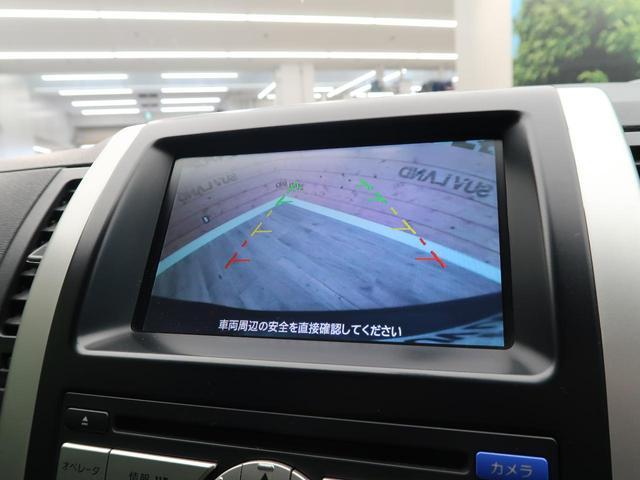 25X 禁煙車 4WD 純正ナビ バックカメラ シートヒーター ETC スマートキー プッシュスタート 横滑り防止装置 ダウンヒルアシスト(3枚目)