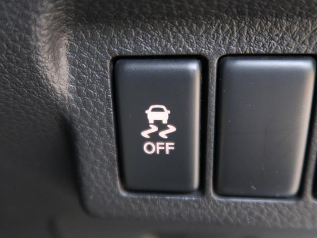25X 禁煙車 4WD 純正ナビ バックカメラ シートヒーター ETC スマートキー プッシュスタート 横滑り防止装置 ダウンヒルアシスト(5枚目)