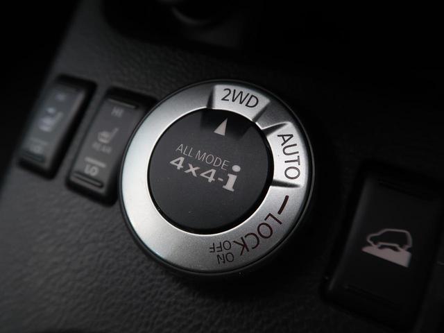 25X 禁煙車 4WD 純正ナビ バックカメラ シートヒーター ETC スマートキー プッシュスタート 横滑り防止装置 ダウンヒルアシスト(6枚目)