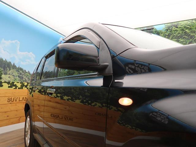 25X 禁煙車 4WD 純正ナビ バックカメラ シートヒーター ETC スマートキー プッシュスタート 横滑り防止装置 ダウンヒルアシスト(25枚目)