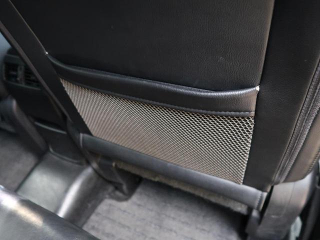 25X 禁煙車 4WD 純正ナビ バックカメラ シートヒーター ETC スマートキー プッシュスタート 横滑り防止装置 ダウンヒルアシスト(32枚目)