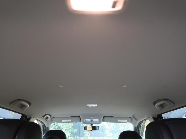 25X 禁煙車 4WD 純正ナビ バックカメラ シートヒーター ETC スマートキー プッシュスタート 横滑り防止装置 ダウンヒルアシスト(37枚目)