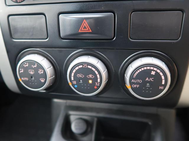 25X 禁煙車 4WD 純正ナビ バックカメラ シートヒーター ETC スマートキー プッシュスタート 横滑り防止装置 ダウンヒルアシスト(45枚目)