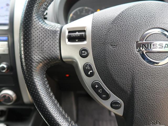 25X 禁煙車 4WD 純正ナビ バックカメラ シートヒーター ETC スマートキー プッシュスタート 横滑り防止装置 ダウンヒルアシスト(46枚目)