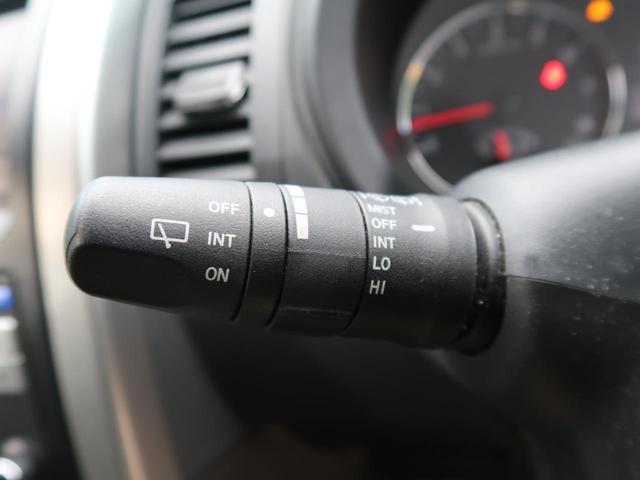 25X 禁煙車 4WD 純正ナビ バックカメラ シートヒーター ETC スマートキー プッシュスタート 横滑り防止装置 ダウンヒルアシスト(48枚目)