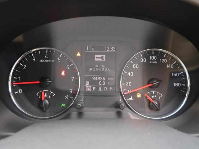25X 禁煙車 4WD 純正ナビ バックカメラ シートヒーター ETC スマートキー プッシュスタート 横滑り防止装置 ダウンヒルアシスト(49枚目)