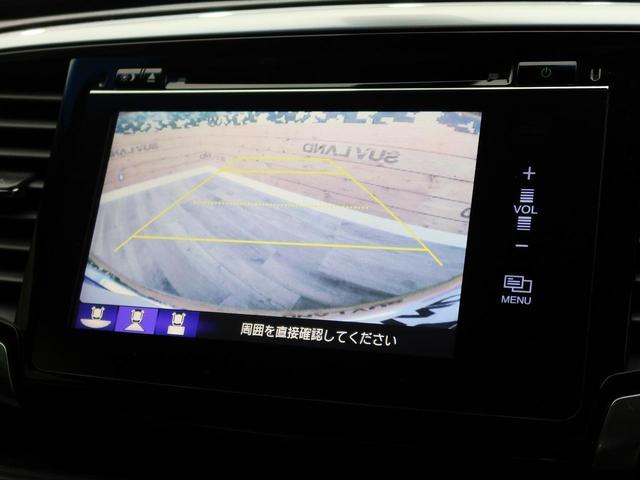 アブソルート 禁煙車 4WD メーカーナビ LEDヘッドライト クルーズコントロール バックカメラ フルセグTV ETC スマートキー アイドリングストップ 電動スライド 純正17インチAW 横滑り防止装置(3枚目)
