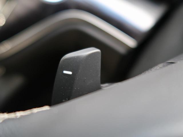 アブソルート 禁煙車 4WD メーカーナビ LEDヘッドライト クルーズコントロール バックカメラ フルセグTV ETC スマートキー アイドリングストップ 電動スライド 純正17インチAW 横滑り防止装置(4枚目)