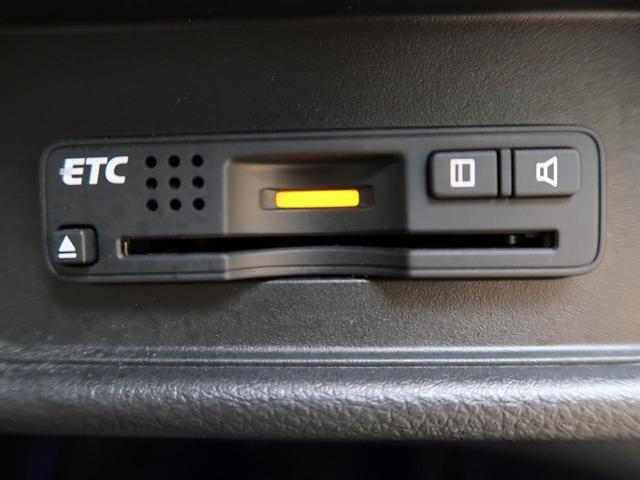 アブソルート 禁煙車 4WD メーカーナビ LEDヘッドライト クルーズコントロール バックカメラ フルセグTV ETC スマートキー アイドリングストップ 電動スライド 純正17インチAW 横滑り防止装置(5枚目)