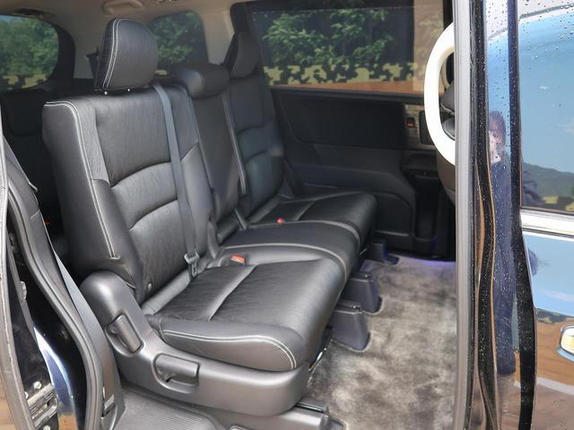アブソルート 禁煙車 4WD メーカーナビ LEDヘッドライト クルーズコントロール バックカメラ フルセグTV ETC スマートキー アイドリングストップ 電動スライド 純正17インチAW 横滑り防止装置(7枚目)