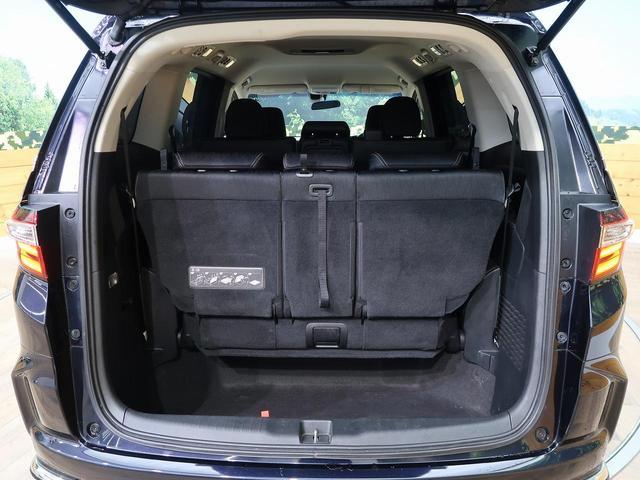 アブソルート 禁煙車 4WD メーカーナビ LEDヘッドライト クルーズコントロール バックカメラ フルセグTV ETC スマートキー アイドリングストップ 電動スライド 純正17インチAW 横滑り防止装置(9枚目)