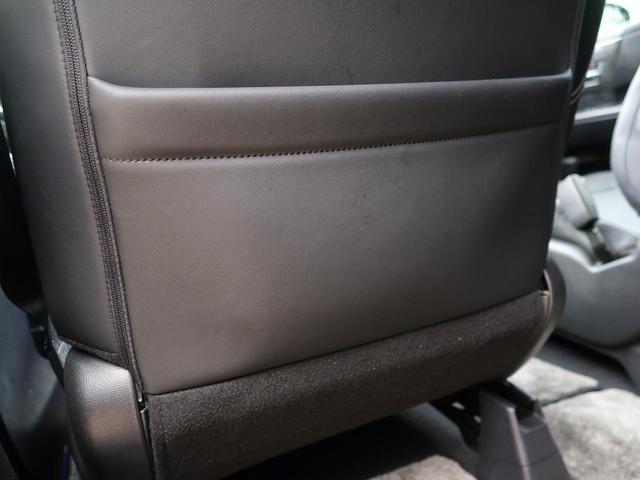 アブソルート 禁煙車 4WD メーカーナビ LEDヘッドライト クルーズコントロール バックカメラ フルセグTV ETC スマートキー アイドリングストップ 電動スライド 純正17インチAW 横滑り防止装置(30枚目)