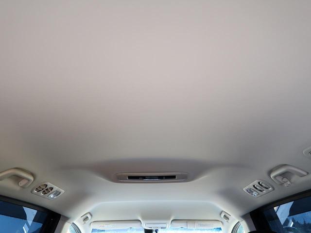 アブソルート 禁煙車 4WD メーカーナビ LEDヘッドライト クルーズコントロール バックカメラ フルセグTV ETC スマートキー アイドリングストップ 電動スライド 純正17インチAW 横滑り防止装置(37枚目)