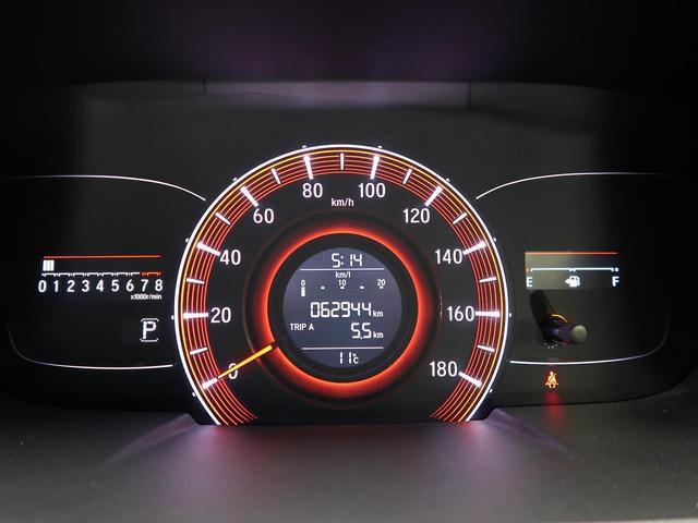 アブソルート 禁煙車 4WD メーカーナビ LEDヘッドライト クルーズコントロール バックカメラ フルセグTV ETC スマートキー アイドリングストップ 電動スライド 純正17インチAW 横滑り防止装置(41枚目)