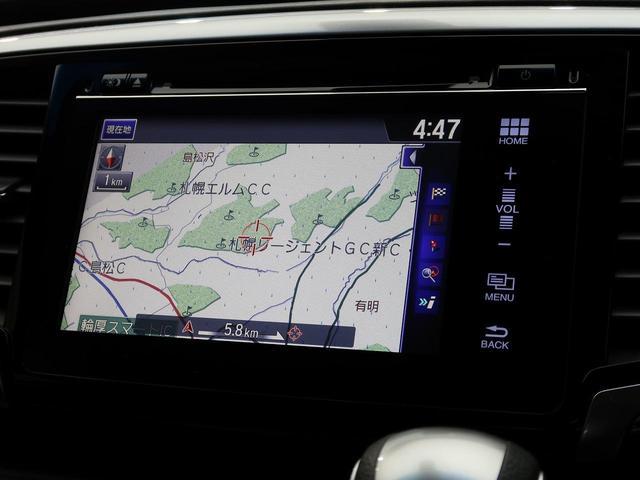 アブソルート 禁煙車 4WD メーカーナビ LEDヘッドライト クルーズコントロール バックカメラ フルセグTV ETC スマートキー アイドリングストップ 電動スライド 純正17インチAW 横滑り防止装置(42枚目)