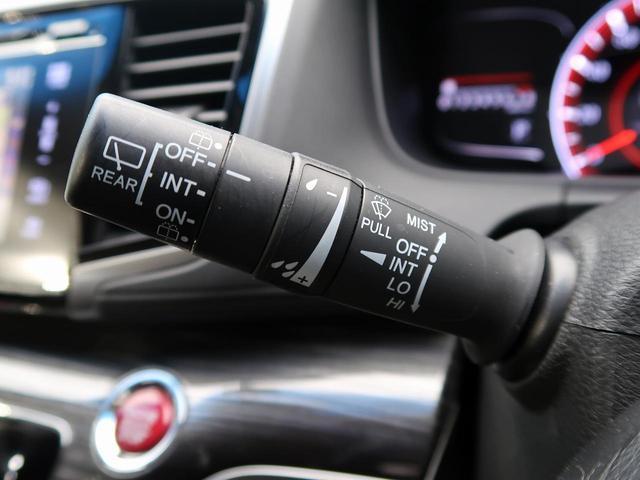 アブソルート 禁煙車 4WD メーカーナビ LEDヘッドライト クルーズコントロール バックカメラ フルセグTV ETC スマートキー アイドリングストップ 電動スライド 純正17インチAW 横滑り防止装置(43枚目)