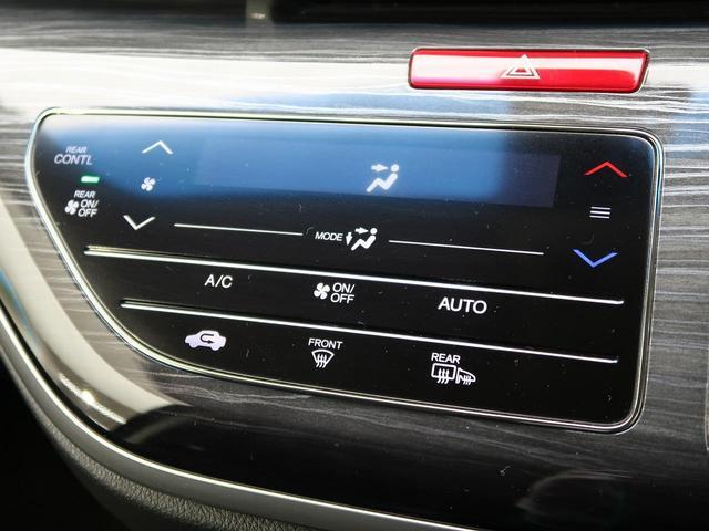 アブソルート 禁煙車 4WD メーカーナビ LEDヘッドライト クルーズコントロール バックカメラ フルセグTV ETC スマートキー アイドリングストップ 電動スライド 純正17インチAW 横滑り防止装置(48枚目)