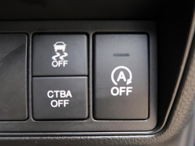 アブソルート 禁煙車 4WD メーカーナビ LEDヘッドライト クルーズコントロール バックカメラ フルセグTV ETC スマートキー アイドリングストップ 電動スライド 純正17インチAW 横滑り防止装置(51枚目)
