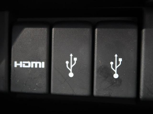 アブソルート 禁煙車 4WD メーカーナビ LEDヘッドライト クルーズコントロール バックカメラ フルセグTV ETC スマートキー アイドリングストップ 電動スライド 純正17インチAW 横滑り防止装置(52枚目)
