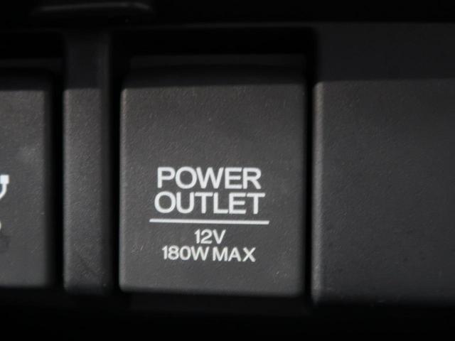 アブソルート 禁煙車 4WD メーカーナビ LEDヘッドライト クルーズコントロール バックカメラ フルセグTV ETC スマートキー アイドリングストップ 電動スライド 純正17インチAW 横滑り防止装置(56枚目)