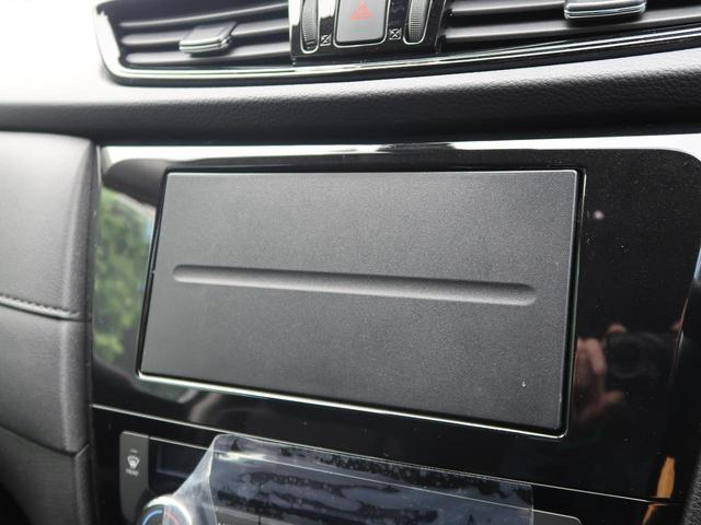 20Xi Vセレクション 登録済未使用車 禁煙車 パートタイム4WD プロパイロット シートヒーター パワーバックドア ステアリングリモコン 純正18インチアルミ LEDヘッドライト フォグライト(2枚目)