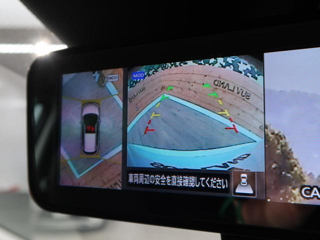 20Xi Vセレクション 登録済未使用車 禁煙車 パートタイム4WD プロパイロット シートヒーター パワーバックドア ステアリングリモコン 純正18インチアルミ LEDヘッドライト フォグライト(3枚目)