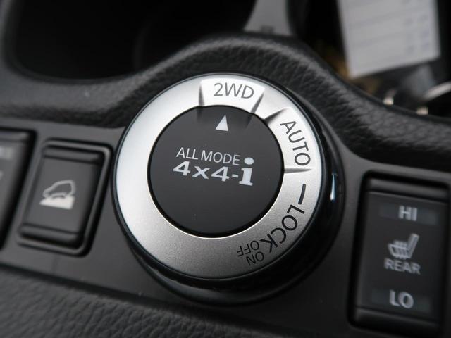 20Xi Vセレクション 登録済未使用車 禁煙車 パートタイム4WD プロパイロット シートヒーター パワーバックドア ステアリングリモコン 純正18インチアルミ LEDヘッドライト フォグライト(4枚目)
