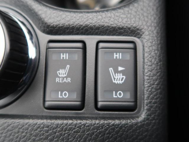 20Xi Vセレクション 登録済未使用車 禁煙車 パートタイム4WD プロパイロット シートヒーター パワーバックドア ステアリングリモコン 純正18インチアルミ LEDヘッドライト フォグライト(6枚目)