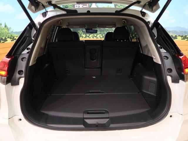 20Xi Vセレクション 登録済未使用車 禁煙車 パートタイム4WD プロパイロット シートヒーター パワーバックドア ステアリングリモコン 純正18インチアルミ LEDヘッドライト フォグライト(10枚目)