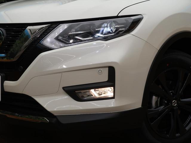 20Xi Vセレクション 登録済未使用車 禁煙車 パートタイム4WD プロパイロット シートヒーター パワーバックドア ステアリングリモコン 純正18インチアルミ LEDヘッドライト フォグライト(11枚目)