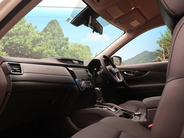 20Xi Vセレクション 登録済未使用車 禁煙車 パートタイム4WD プロパイロット シートヒーター パワーバックドア ステアリングリモコン 純正18インチアルミ LEDヘッドライト フォグライト(29枚目)