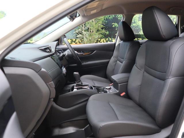 20Xi Vセレクション 登録済未使用車 禁煙車 パートタイム4WD プロパイロット シートヒーター パワーバックドア ステアリングリモコン 純正18インチアルミ LEDヘッドライト フォグライト(30枚目)