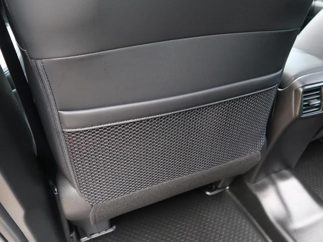 20Xi Vセレクション 登録済未使用車 禁煙車 パートタイム4WD プロパイロット シートヒーター パワーバックドア ステアリングリモコン 純正18インチアルミ LEDヘッドライト フォグライト(32枚目)
