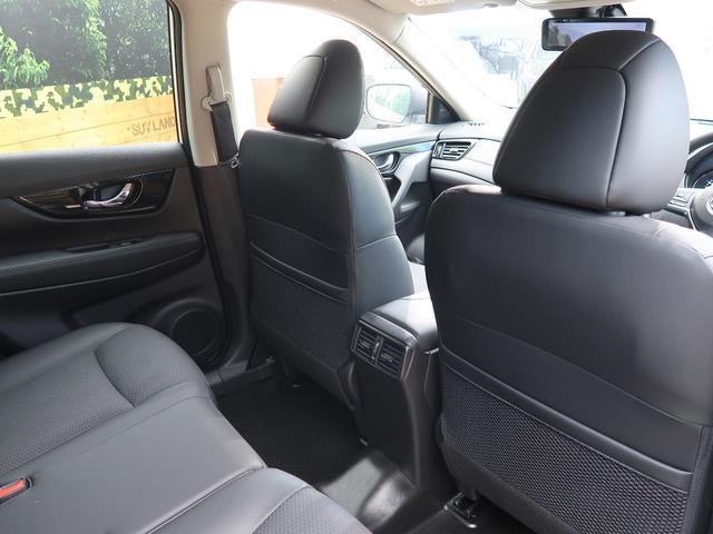 20Xi Vセレクション 登録済未使用車 禁煙車 パートタイム4WD プロパイロット シートヒーター パワーバックドア ステアリングリモコン 純正18インチアルミ LEDヘッドライト フォグライト(34枚目)