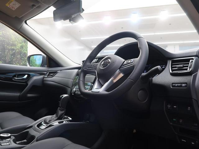 20Xi Vセレクション 登録済未使用車 禁煙車 パートタイム4WD プロパイロット シートヒーター パワーバックドア ステアリングリモコン 純正18インチアルミ LEDヘッドライト フォグライト(36枚目)