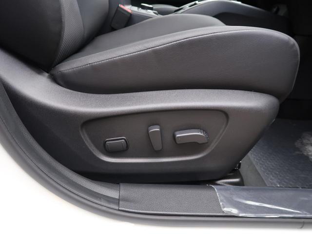 20Xi Vセレクション 登録済未使用車 禁煙車 パートタイム4WD プロパイロット シートヒーター パワーバックドア ステアリングリモコン 純正18インチアルミ LEDヘッドライト フォグライト(37枚目)