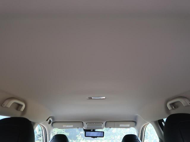 20Xi Vセレクション 登録済未使用車 禁煙車 パートタイム4WD プロパイロット シートヒーター パワーバックドア ステアリングリモコン 純正18インチアルミ LEDヘッドライト フォグライト(39枚目)