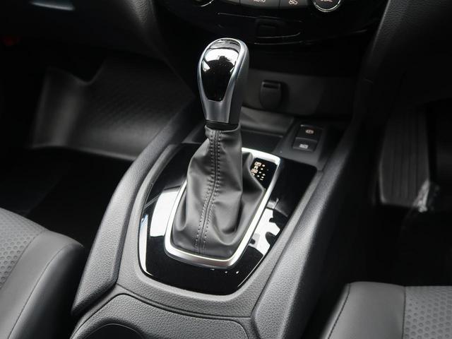 20Xi Vセレクション 登録済未使用車 禁煙車 パートタイム4WD プロパイロット シートヒーター パワーバックドア ステアリングリモコン 純正18インチアルミ LEDヘッドライト フォグライト(41枚目)