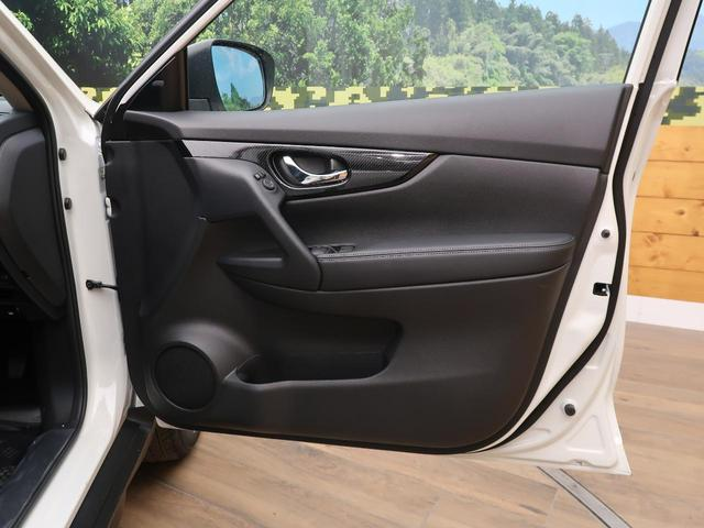 20Xi Vセレクション 登録済未使用車 禁煙車 パートタイム4WD プロパイロット シートヒーター パワーバックドア ステアリングリモコン 純正18インチアルミ LEDヘッドライト フォグライト(43枚目)