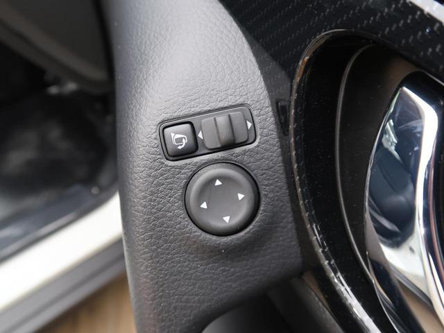 20Xi Vセレクション 登録済未使用車 禁煙車 パートタイム4WD プロパイロット シートヒーター パワーバックドア ステアリングリモコン 純正18インチアルミ LEDヘッドライト フォグライト(45枚目)